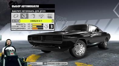 Топовые шины замедляют авто??? LAMBO - полетела!!!! Лол!!! - Need for Speed: ProStreet
