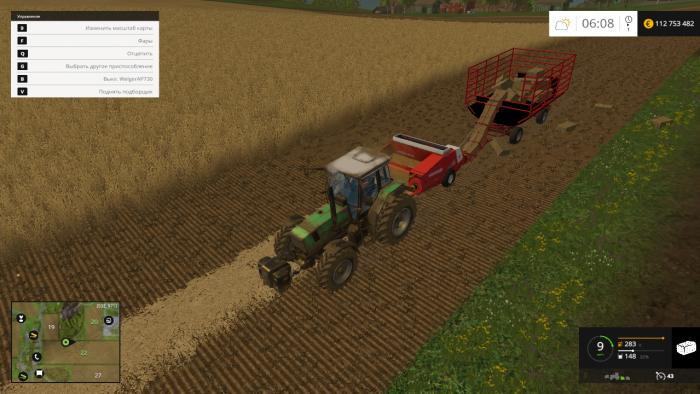 Скачать мод пресс для farming simulator 2015