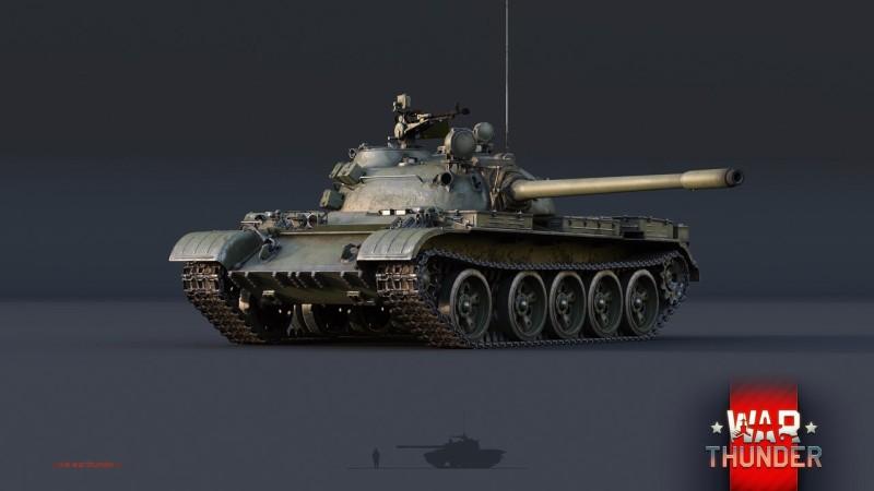 вар тандер т 55а