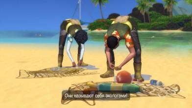 """Игровой процесс """"The Sims 4 Жизнь на острове"""""""