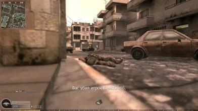 Call of Duty WW2 - Новое будущее