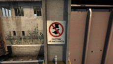 В Counter-Strike: Global Offensive больше не получится летать на птицах