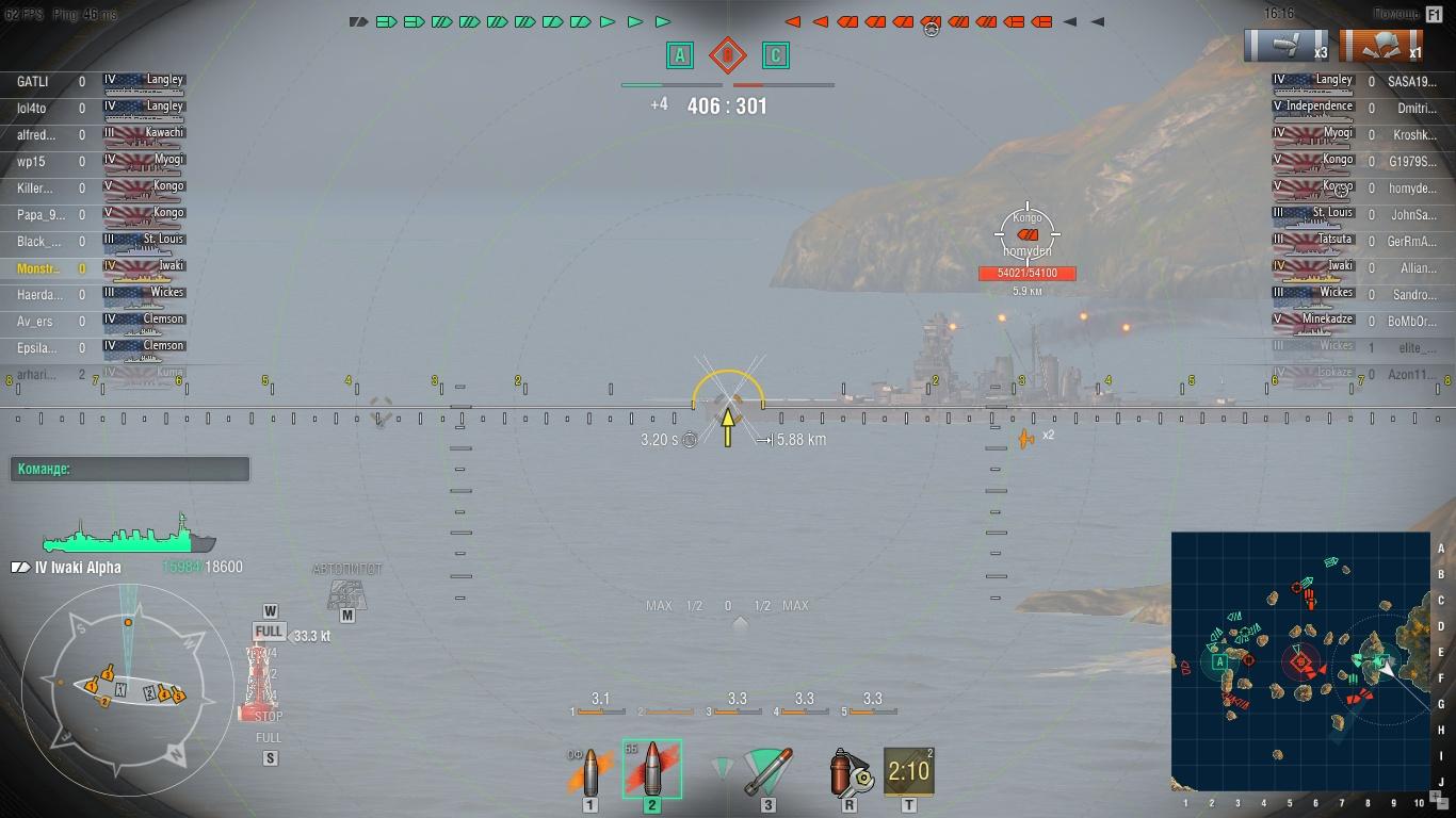 Скачать моды для world of warships 0. 5. 10. 0.