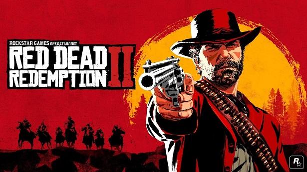 Предложение Недели в PS Store - Скидка на Red Dead Redemption 2