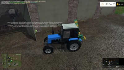 Дары Кавказа  Поезда и корабль ч.5  Farming Simulator 15