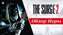 The Surge 2 - Руби, Кромсай, Выживай [Обзор]