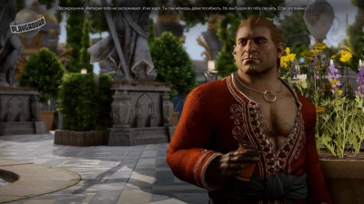 "Dragon Age: Inquisition ""DLC ""Чужак"" - прохождение. Часть 3"""