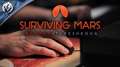 Состоялся релиз дополнения Beyond | Tereshkhova для Surviving Mars
