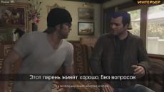"""GTA 5 - Вырезанное Ограбление - """"The Sharmoota Job"""""""