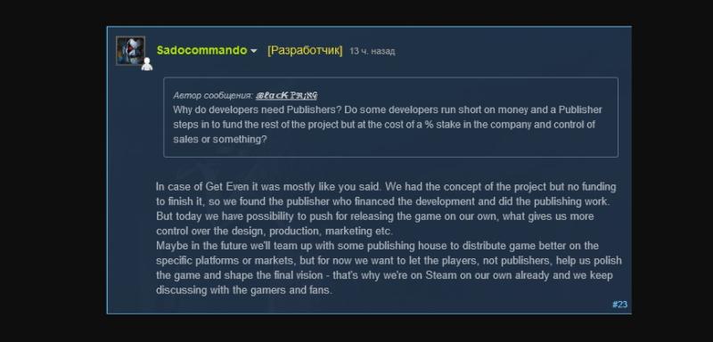 Новые подробности игры