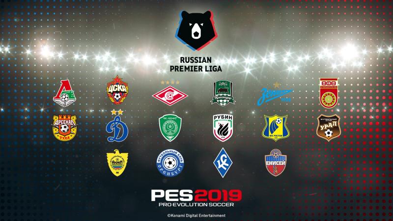Сегодня российская Премьер-лига Electronic Arts не нужна