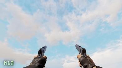 Killing Floor 2 - Анимация всего оружия