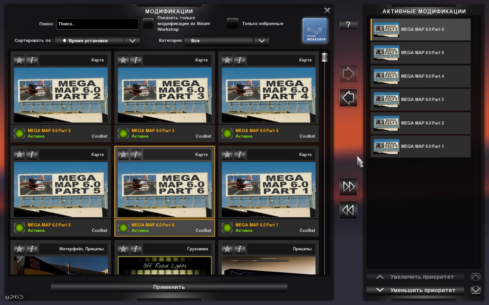 Скачать euro truck simulator 2 версия 1. 25. 2. 6s.