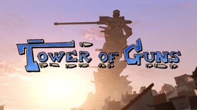 Tower of Guns выйдет на консолях через неделю