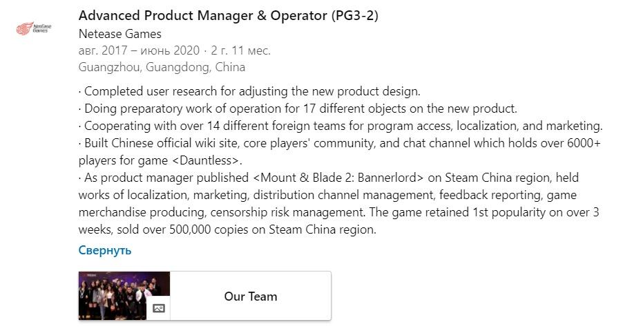 В Китае продано более 500 000 копий Mount & Blade 2