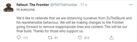 """""""Вы врёте!"""": модмейкеров из The Frontier Team обвинили в целенаправленной травле художника"""