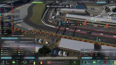 Motorsport Manager PC. Режим карьеры, гонка 5