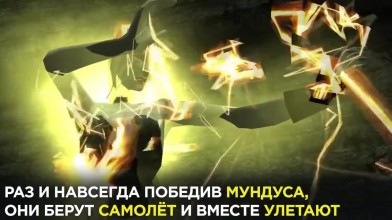 История серии Devil May Cry