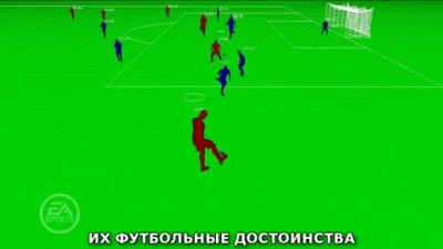 "FIFA 12 ""Pro Player Intelligence (Рус.)"