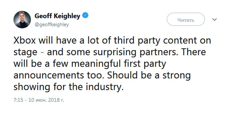 57b929af609e В свою очередь, продюсер IGN Алана Пирс отмечает, что если вся информация,  которая поступает к ней о конференции Xbox, является правдивой (а некоторые  вещи ...