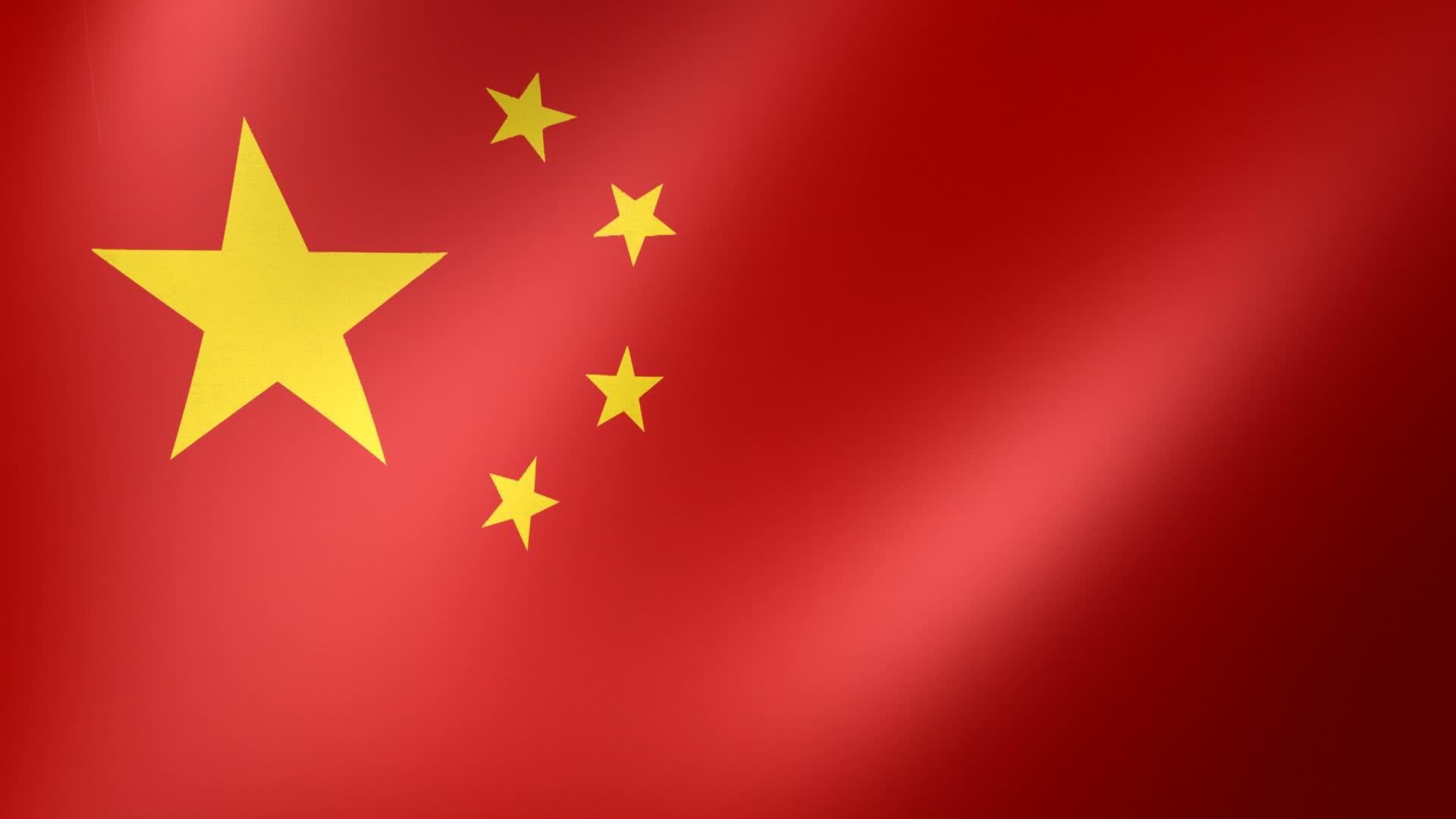 флаг китай фото белой кастрации мальчика