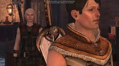"""Dragon Age 2 """"Маг - Ниндзя"""""""