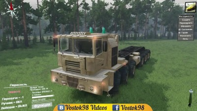 "Spintires ""Spintires Full Version - МЗКТ 79086"""