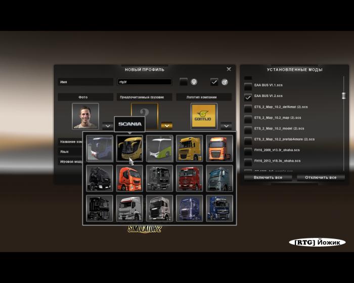 Играть euro truck simulator 2
