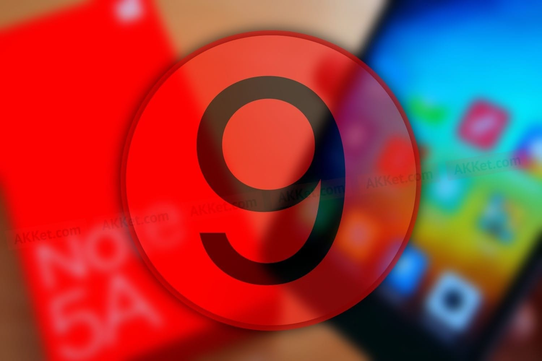 Xiaomi анонсировала фотографические возможности Xiaomi MiMix 2S