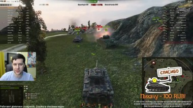 World of Tanks T69 - Прощай