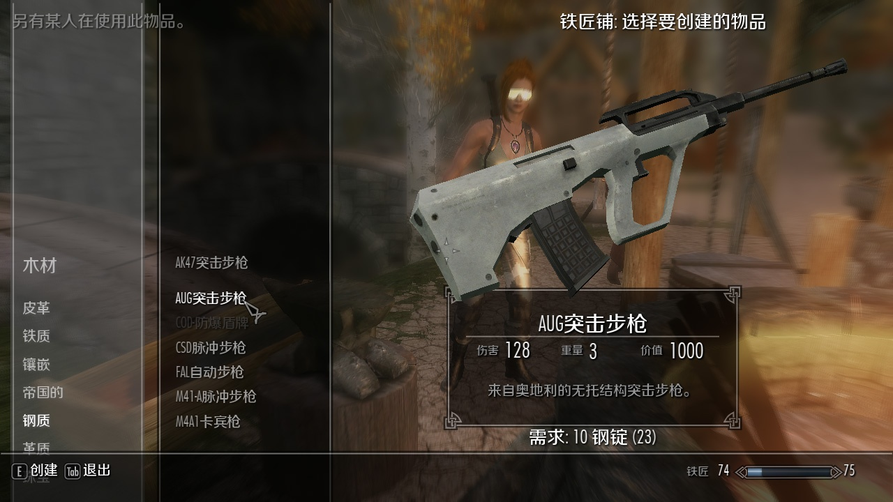 Моды на Огнестрельное Оружие для Skyrim