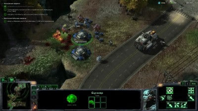 Прохождение StarCraft II Wings of Liberty Часть 4
