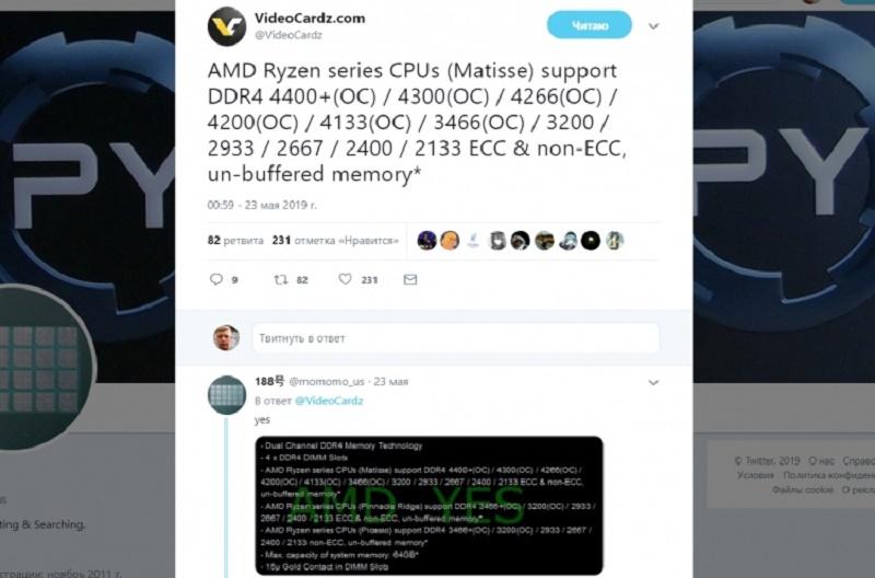 Процессоры Ryzen 3000 смогут работать с памятью DDR4-3200 без