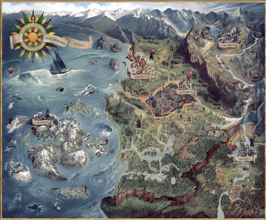 Tes 5: skyrim карта мира   gamer inside.
