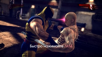 "X-Men Origins: Wolverine ""Детпул против Рассамахи"""