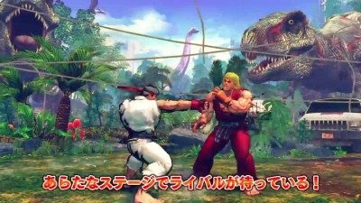 "Ultra Street Fighter 4 ""Special Trailer"""