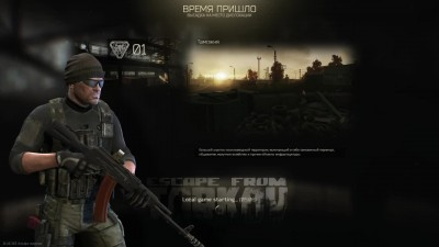 Escape from Tarkov Gameplay [Closed Alpha] [PART 2]
