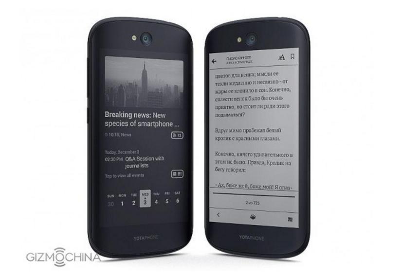 Новый смартфон Sharp засветился наGFXBench