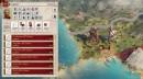 Imperator: Rome - Новая Игра от Парадоксов!