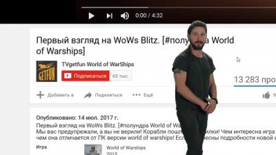 Клановый контент, новая графа, что будет с дымами [#полундра world of warships]