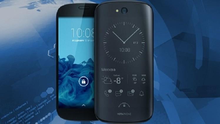 Российский YotaPhone 2 безумно упал вцене вКитае