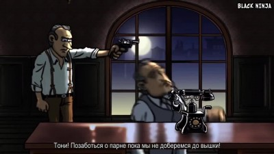 Пасхалки в Guns, Gore & Cannoli [Easter Eggs]