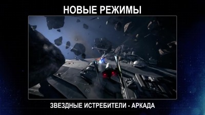 "Star Wars Battlefront 2 - Русский трейлер дополнения ""Хан Соло"" (Субтитры, 2018)"