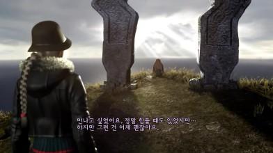 Folklore - пример эмуляции PS3 на ПК
