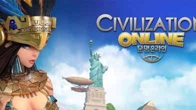 Civilization Online - ОБТ в Корее стартует 2 декабря