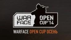 Расписание и трансляция ФИНАЛА Warface Open Cup: Осень