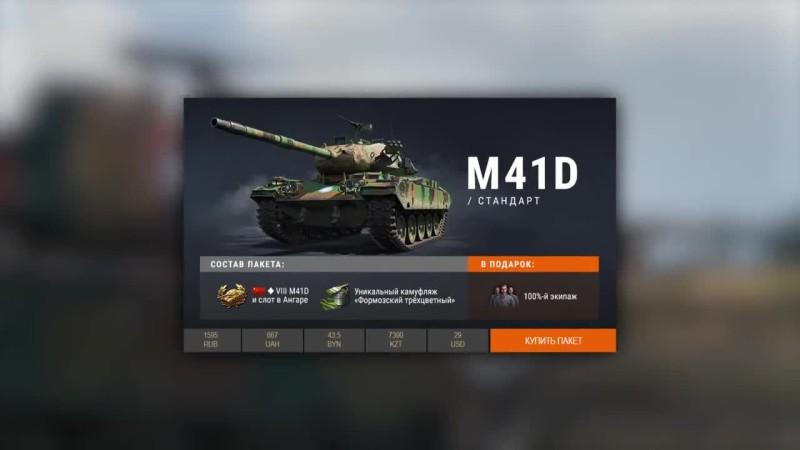 World of Tanks - Обновлённый Балансировщик и Линия Фронта 2019