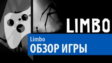 Вспомним Limbo