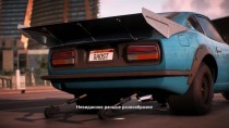 Система кастомизации в Need For Speed Payback
