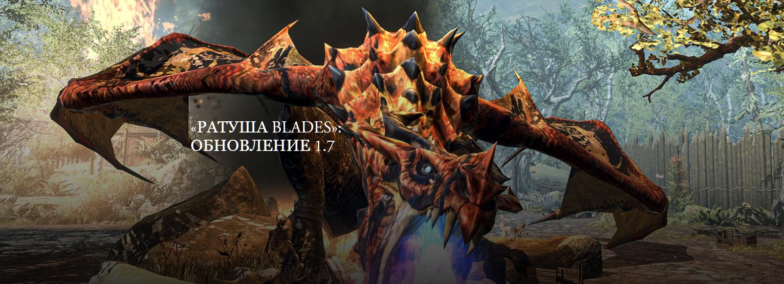 Для The Elder Scrolls: Blades выйдет новая сюжетная кампания